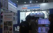 上海声阅智能重磅亮相未来教育与智慧装备展