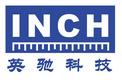 北京英驰科技有限公司