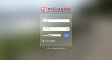 奧龍研究生培養管理系統軟件