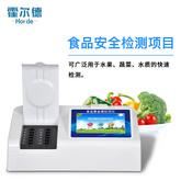 食品重金属砷检测仪