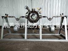 20L球型液体燃烧爆炸反应器