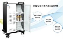 平板充電柜 移動充電車 平板充電車 AC充電柜 電子書包柜