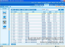 瑞天圖書管理系統專業版本