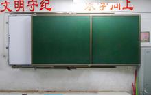 綠板配置電子板