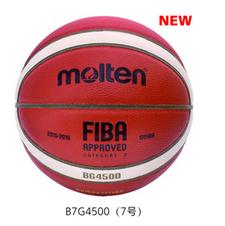 【molten摩腾】篮球B7G4500 室内专用 7号 比赛训练用球GG7X升级款