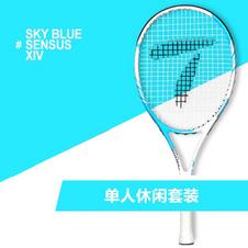 天龙【Teloon】天龙网球拍初学训练套装 天空蓝SENSUS XIV