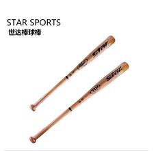 世达(star)棒球棒原木色棒球棍车载锻炼防身实心橡胶木 WR250/300 WR250 原色 32英寸