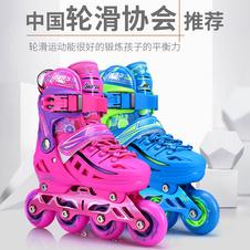 金峰轮滑鞋GF-239
