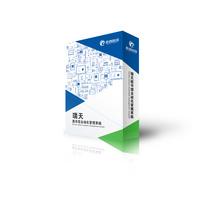 瑞天圖書管理軟件旗艦版