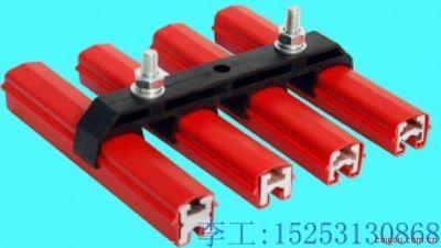 单极轻型系列安全滑触线