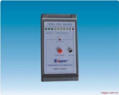 KP0030表面电阻测试仪价格