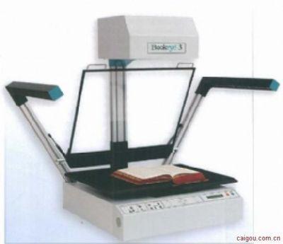 Bookeye德国博爱3自动书刊扫描仪
