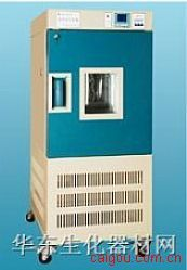 高低温试验箱GDH-2010C