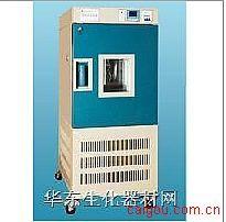 高低温试验箱GDH-2050C