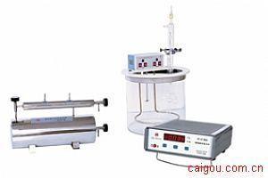 饱和蒸气压实验装置