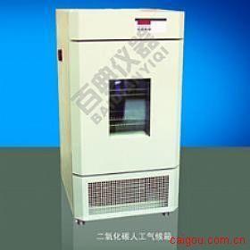 BDP-250CO2二氧化碳人工气候箱