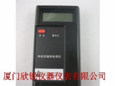 LZT-1160电磁辐射测试仪
