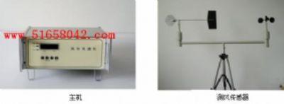 风向风速仪/在线式风向风速仪/固定式风向风速仪