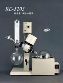 厂家蒸发器,旋转蒸发器RE-5203