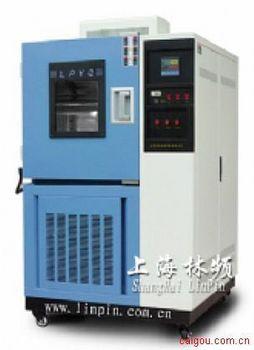 低温试验箱操作规程