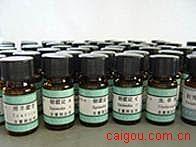 头孢哌酮S异构体