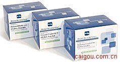 人前列腺素F(PGF)ELISA试剂盒