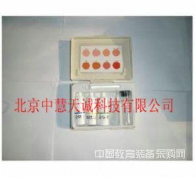 铁比色器 型号:HJD/FE-B