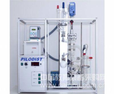 进口德国Pilodist 分子蒸馏 SP200