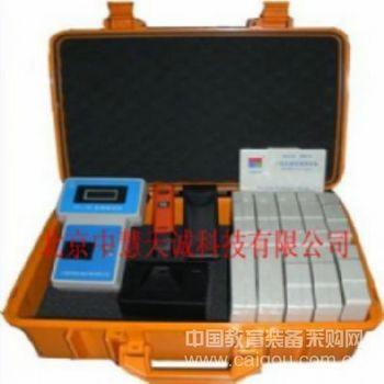 便携式水质速测箱 型号:HJD/SC-1