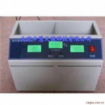 隔热膜温度测试仪 型号:SXLD-9