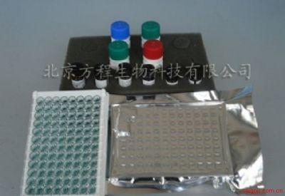 北京酶免分析代测人白蛋白ELISA kit试剂盒检测