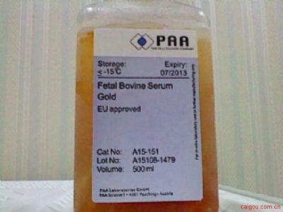优质国产血清价位,驴血浆(去红细胞、无菌过滤)代理厂家价格