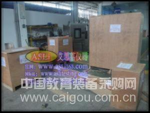 天津冲击试验设备品牌 防锈油脂超低温储存箱的用途
