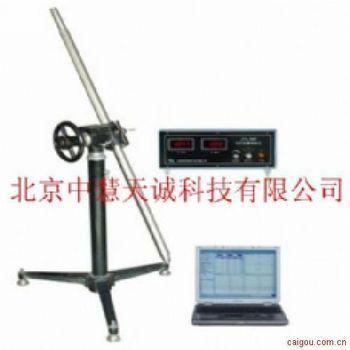 高精度光纤陀螺测斜仪 型号:CJDZ-TL-50F