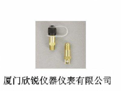 威科真空泵用防回流阀RL-307-RS