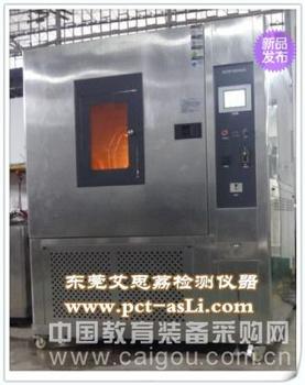 北京老化房设备厂 江西湿热老化试验箱厂