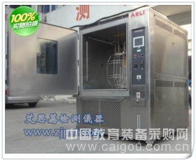 步入式高低温交变湿热试验箱工作原理 非标定做低温恒定湿热试验箱维修厂家