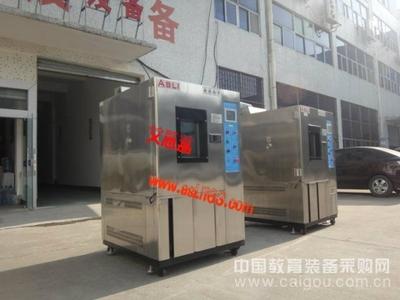 三厢式高低温检测试验箱厂 多少钱 定制