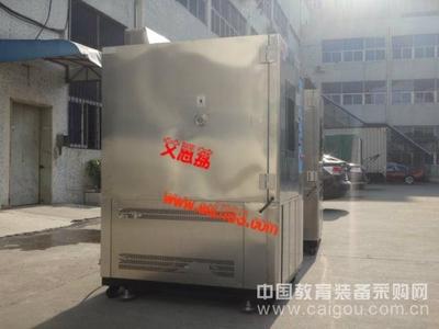 维修温湿度试验箱进口 优质国产 品牌
