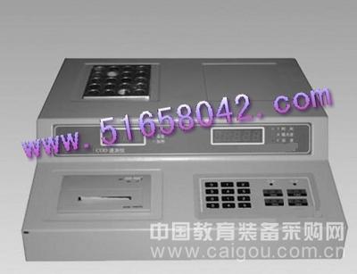 COD快速测定仪 /COD检测仪  型号:ZZ-SYWD-2