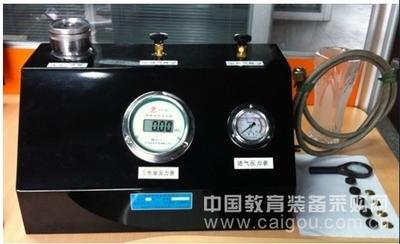 植物水分状况测定仪 植物水势仪 型号:HA-ZLZ-3000