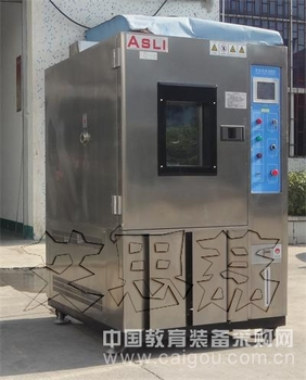 三箱风冷式温度冲击试验箱 样机 定制