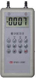 数字压力计 压力计 型号:HHY-DP-2000B