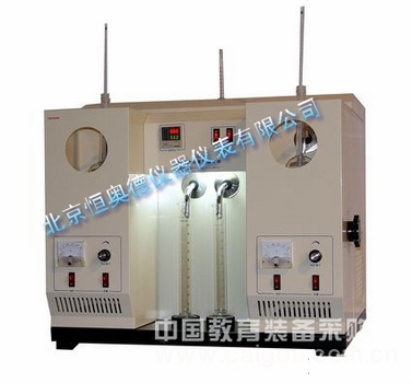 沸程测定蒸馏装置/沸程测定蒸馏仪  型号:ST1-BFC