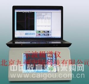 示波极谱仪-生产  产品型号: JZ-2D