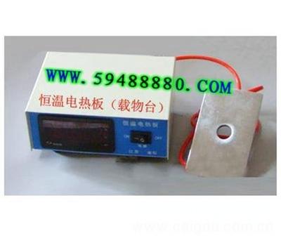数显恒温电热板(显微镜载物台) 型号:KJDDB-2