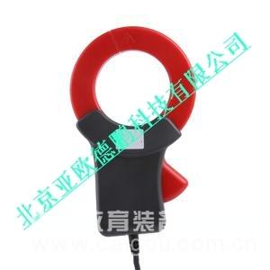 高精度钳形漏电流传感器/钳形漏电流传感器