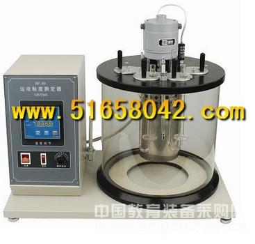 运动粘度测定器/石油产品运动粘度检测仪 型号:HA-BF-03A