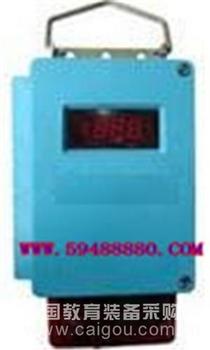 矿用硫化氢传感器 型号:MTD3GQ8-2