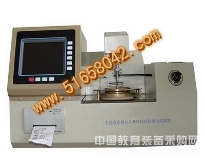 全自动开口闪点试验器/开口闪点试验器 型号:HCJ1-SYD-3536D